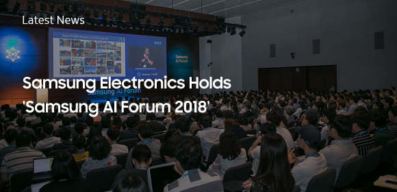 Latest New, Samsung Electroincs holds 'Samsung AI Forum 2018'