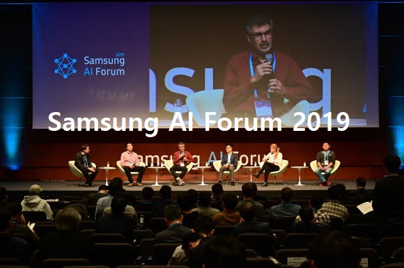 Experts Discuss Taking AI to the Next Level at Samsung AI Forum 2019